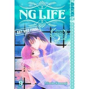 http://www.mangaconseil.com/img/blog/NGlife9.jpg