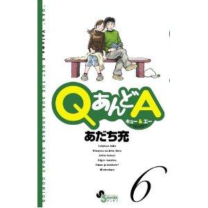 http://www.mangaconseil.com/img/blog/QA6.jpg