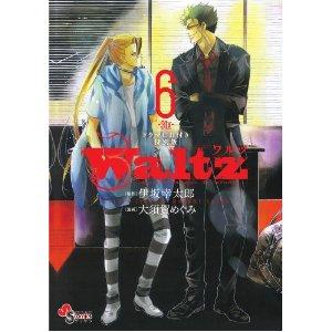 http://www.mangaconseil.com/img/blog/Waltz6.jpg