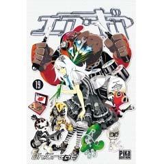 http://www.mangaconseil.com/img/blog/airgear-19.jpg