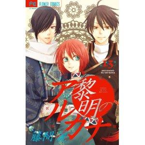 http://mangaconseil.com/img/blog/arcane13.jpg