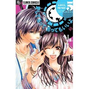 http://mangaconseil.com/img/blog/avoueque5.jpg