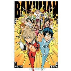 http://mangaconseil.com/img/blog/bakuman20.jpg