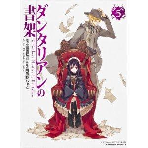 http://mangaconseil.com/img/blog/dantalian5.jpg