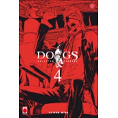 http://www.mangaconseil.com/img/blog/dogs4.jpg