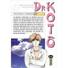 http://www.mangaconseil.com/img/blog/drkoto16.jpg