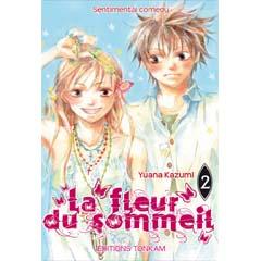 http://www.mangaconseil.com/img/blog/fleur2.jpg