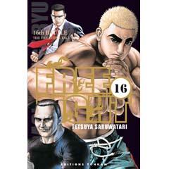 http://www.mangaconseil.com/img/blog/freefight-16.jpg