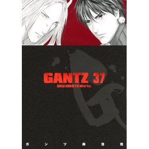 http://mangaconseil.com/img/blog/gantz37.jpg