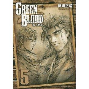 http://mangaconseil.com/img/blog/greenblood5.jpg