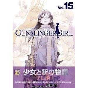 http://mangaconseil.com/img/blog/gunslinger15.jpg