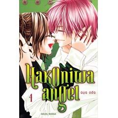 http://www.mangaconseil.com/img/blog/hakoniwa4.jpg