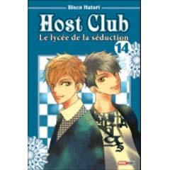 http://www.mangaconseil.com/img/blog/hostclub14.jpg