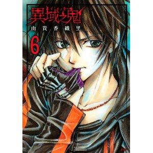 http://mangaconseil.com/img/blog/iiki6.jpg