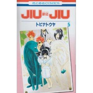 http://mangaconseil.com/img/blog/jiujiu5.jpg