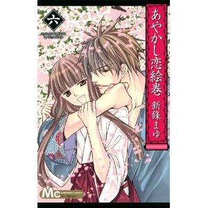 http://mangaconseil.com/img/blog/koiemaki6.jpg