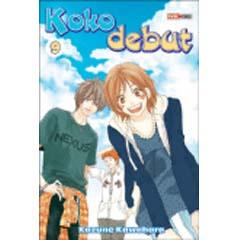 http://www.mangaconseil.com/img/blog/kokodebut9.jpg