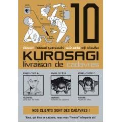 http://www.mangaconseil.com/img/blog/kurosagi10.jpg
