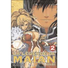 http://www.mangaconseil.com/img/blog/maian2.jpg