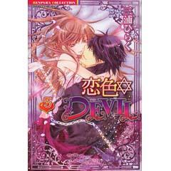 http://mangaconseil.com/img/blog/midnightdevil5.jpg