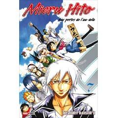 http://www.mangaconseil.com/img/blog/mieruhito7.jpg