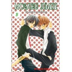 http://www.mangaconseil.com/img/blog/nosatsujunkie8.jpg