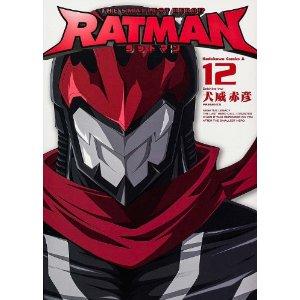 http://mangaconseil.com/img/blog/ratman12.jpg