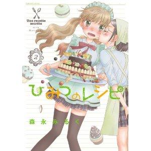 http://mangaconseil.com/img/blog/recettes2.jpg