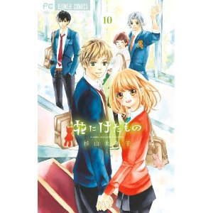 http://mangaconseil.com/img/blog/rosedemon10.jpg