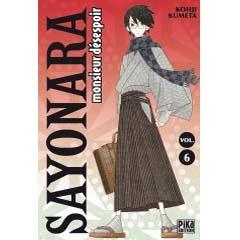 http://www.mangaconseil.com/img/blog/sayonara6.jpg