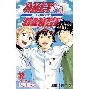 http://mangaconseil.com/img/blog/sketdance32.jpg