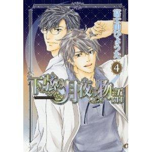 http://mangaconseil.com/img/blog/talewaning4.jpg