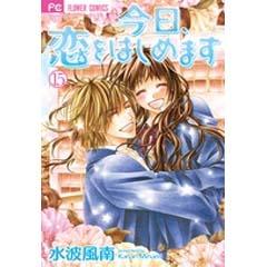 http://www.mangaconseil.com/img/blog/tsubakilove15.jpg